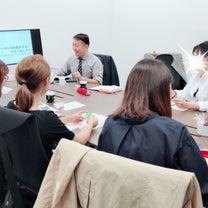 2月6日18時~新宿・元サラリーマンが教える!初心者のためのマネー講座の記事に添付されている画像