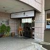 札幌ラーメン 常(JOE) 豊平区福住で味噌ラーメン (*☻-☻*)