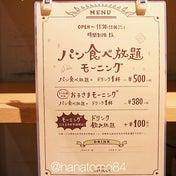 60分食べ放題できて、驚きの500円っ!アンティークの絶品パンを食べ放題できるお店を発見っ!