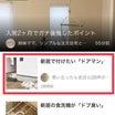 28坪の家。WEB内覧会4★階段と吹抜け★