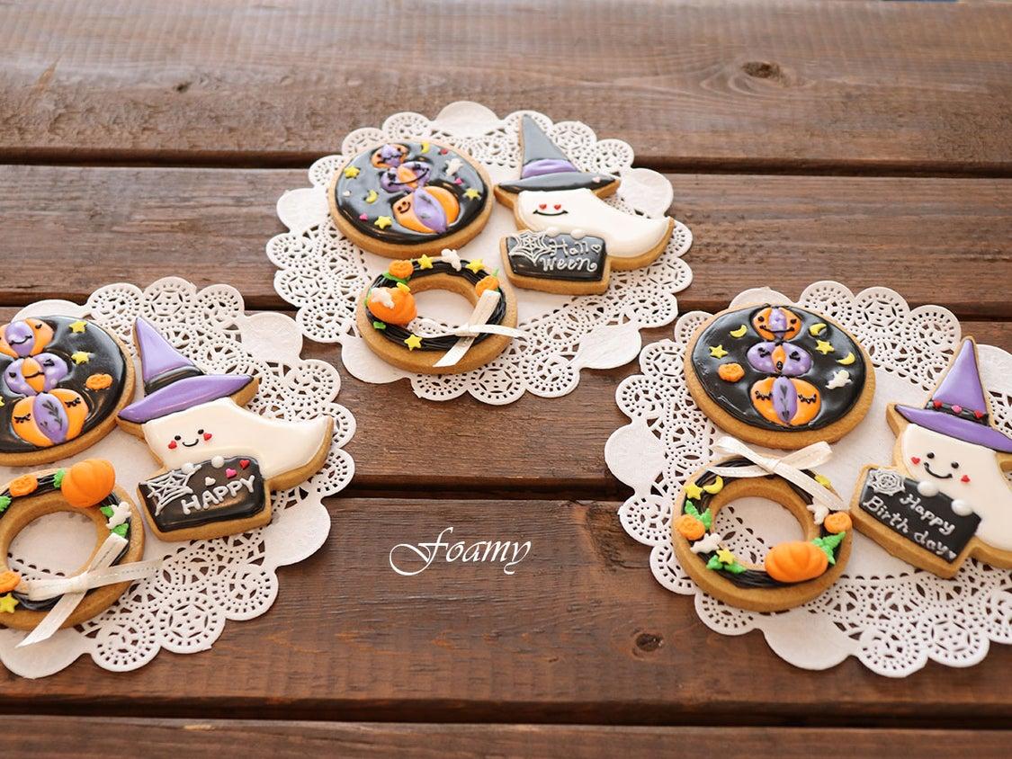 【レポート】ハロウィンアイシングクッキー1Dayレッスンの記事より