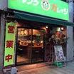 新店 ジャンクガレッジ 大宮2号店 味噌ラーメン大(880円)ヤサイチョイマシ、ニンニク