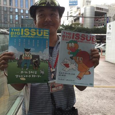 ビッグイシュー販売員カマちゃん!横浜駅西口で発見!の記事に添付されている画像