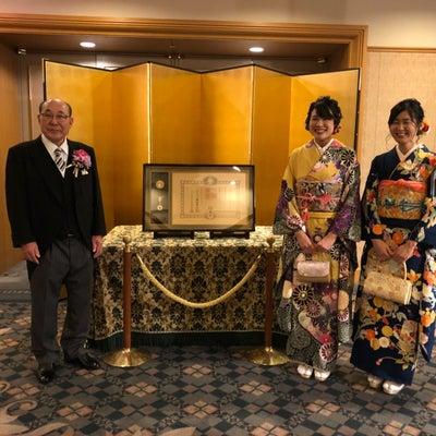 祝 和田喜三郎氏 旭日双光章受章記念祝賀会の記事に添付されている画像