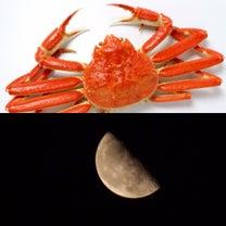 【月フード】 蟹座 下弦の月の日に摂るといい食材の記事に添付されている画像