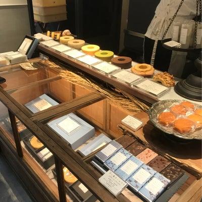 京都『イカリヤベイカ】のバームクーヘンをお土産に♫の記事に添付されている画像
