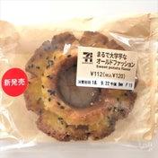 【コンビニ】セブンイレブン新作ドーナツ!まるでw大学芋のようなオールドファッションドーナツ!