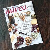 10万部発行【mirea(ミレア)】表紙写真の文字を書かせていただきました!の記事に添付されている画像