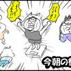 ダイエット66日目(最初の目標体重をクリア!!!次なる目標体重と新しいダイエット法をシェア)