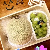 Delicious【…