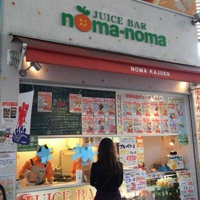 日帰り弾丸松山旅行記 ④の記事に添付されている画像