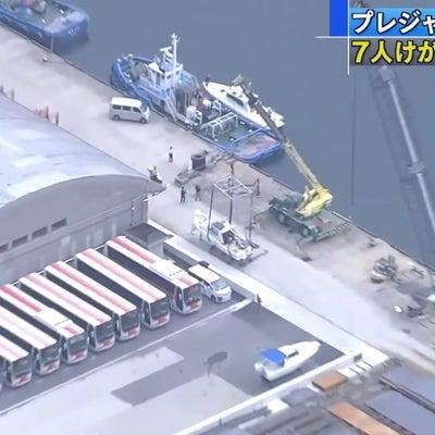 ▼唸声事故現場のストリートビュー/広島尾道市でプレジャーボートが岩壁に激突、7名の記事に添付されている画像