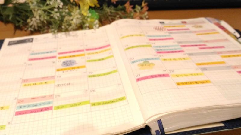 横浜 整理収納アドバイザー お片づけ 片づけ 手帳術 ほぼ日手帳 ワークショップ