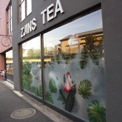 再び「ZJINS TEA」へ♪♪の記事に添付されている画像