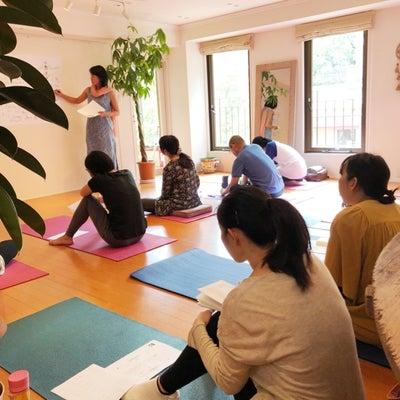 <お申込み開始>瞑想ファシリテーター認定講座のお知らせの記事に添付されている画像
