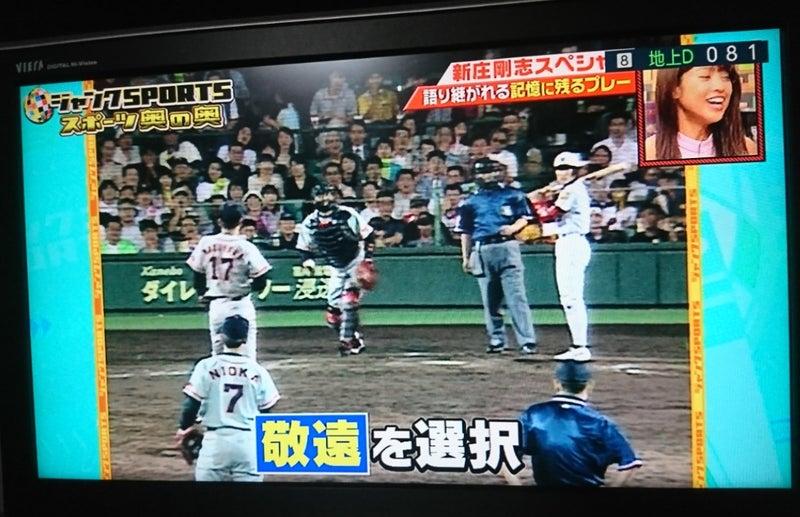 明日は神田ミーファでゆめか球団...