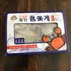 おすすめのお鍋★韓国の冷凍꽃게 で蟹鍋作ってみました!
