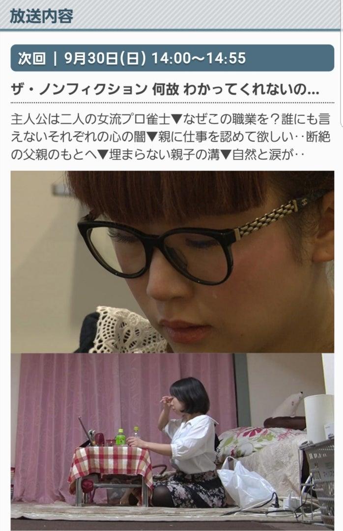 福岡 放送 フィクション ザノン 超人バロム・1