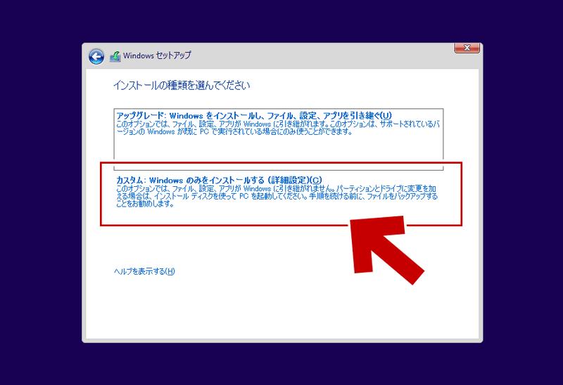 itunes ダウンロード windows10 64bit