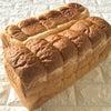 3位になった食パンをお取り寄せの画像