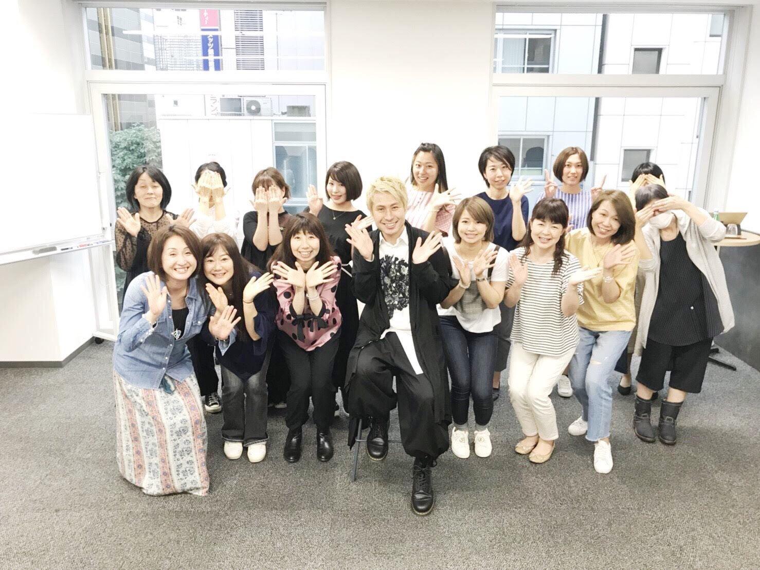 龍の魔法学校in東京