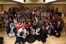 龍とつながるトークライブin名古屋