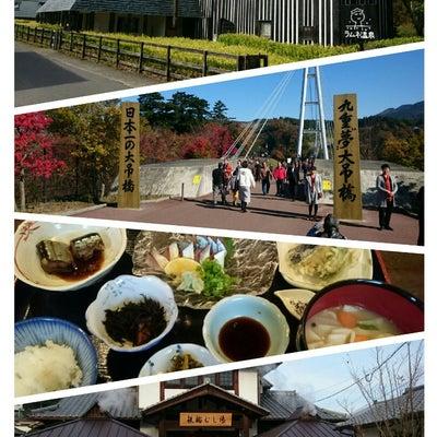 埼玉→大分日帰り旅① 羽田空港で帰りたくなるの記事に添付されている画像