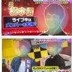 PON! ジャニッPON!総集編!Still…& 潤くん(*^▽^*)