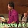 今日配信 LDH TVの画像