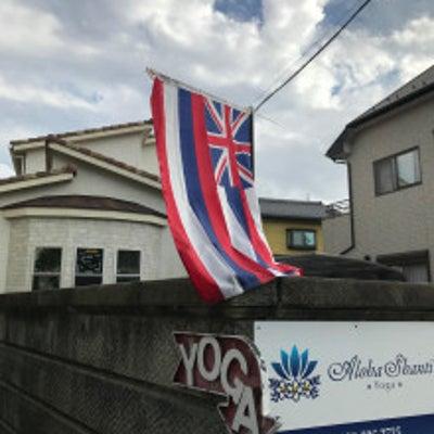 旅の道しるべ「旗」を立てました。アロハシャンティ・ヨガの旗の日。の記事に添付されている画像