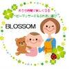 BLOSSOM 最新スケジュール の画像