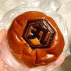 【香川】高松で最近ハマってるパン屋♡
