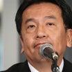 埼玉の県立高教諭「立憲民主党は沈みゆく泥舟」と不適切発言