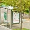 全国のバス停に日本化粧品検定のポスターが…♪♪の画像