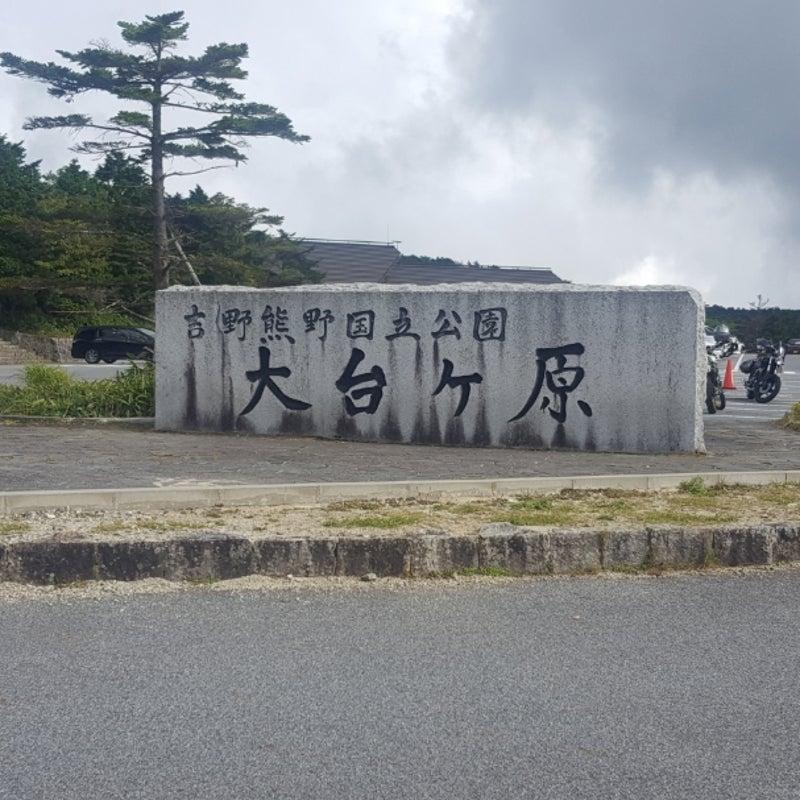 小処温泉の新着記事|アメーバブログ(アメブロ)