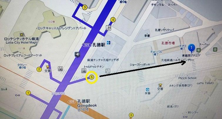 雨の日は孔徳駅近くのチヂミ横丁へGO!! | madocupブログ