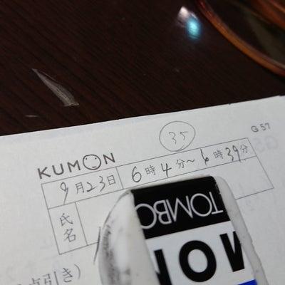 成田空港空の日 ~本日の夫物語~の記事に添付されている画像