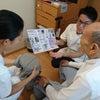 帝塚山リハビリテーション病院  転倒、骨折予防の対策の画像