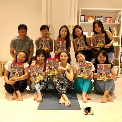 ヨガジャーナル10周年記念イベント*ありがとうございました!の記事に添付されている画像