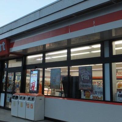 茨城県内のセイコーマートにて♪♪♪の記事に添付されている画像