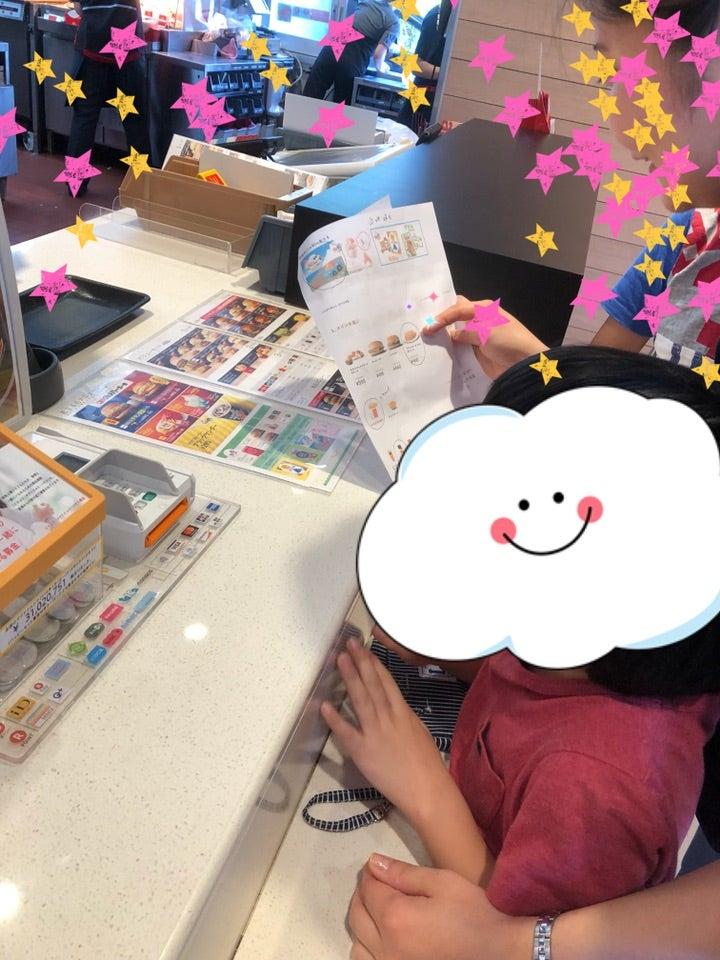 o0720096014272589206 - ◇8月21日(火)◇toiro青葉台