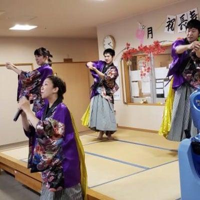 敬老の日☆ベストS中村 by美恵の記事に添付されている画像