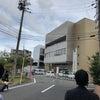 枚方市駅周辺の視察と今後の再開発の画像