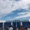 京都音楽博覧会の画像