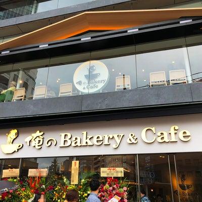 【俺のBakery&Cafe 東銀座歌舞伎座前店】に行ってきました♪(9/13オの記事に添付されている画像