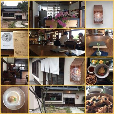 本日オープン 上山市カフェ厩戸 (♡ˊ艸ˋ♡)嬉しいお客様のお声の記事に添付されている画像
