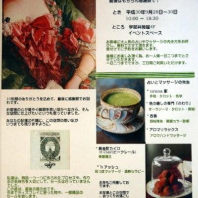 「ginrenより感謝を込めて~ラストを飾る3日間」のご案内の記事に添付されている画像