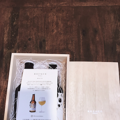 ラグジュアリーな味わいのプレミアムな高級ビール Rococo Tokyoの記事に添付されている画像