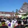 戊辰150周年記念「会津まつり」其の一の画像