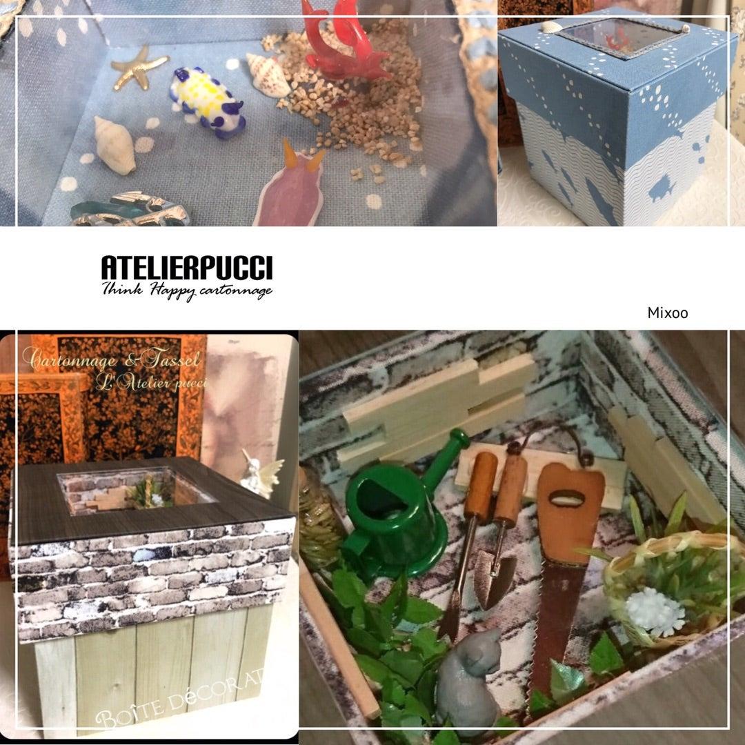 カルトナージュで作る箱の中のデコレーション | 紙や生地で、どなた ...